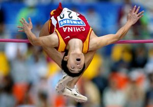ASIAD-ATHLETICS-HIGH JUMP-CHN-CUI-ACTION